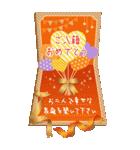 【BIGスタンプ】誕生日メッセージカード✨(個別スタンプ:6)