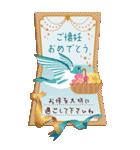 【BIGスタンプ】誕生日メッセージカード✨(個別スタンプ:7)
