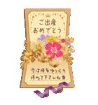 【BIGスタンプ】誕生日メッセージカード✨(個別スタンプ:8)