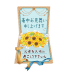 【BIGスタンプ】誕生日メッセージカード✨(個別スタンプ:11)