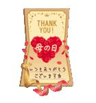 【BIGスタンプ】誕生日メッセージカード✨(個別スタンプ:14)