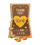【BIGスタンプ】誕生日メッセージカード✨(個別スタンプ:15)