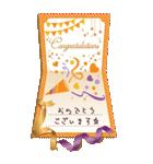 【BIGスタンプ】誕生日メッセージカード✨(個別スタンプ:16)