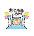 優しさいっぱいのトラネコさん2 (夏)(個別スタンプ:03)