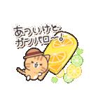 優しさいっぱいのトラネコさん2 (夏)(個別スタンプ:04)