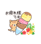 優しさいっぱいのトラネコさん2 (夏)(個別スタンプ:06)