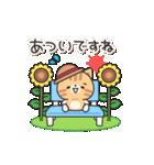 優しさいっぱいのトラネコさん2 (夏)(個別スタンプ:07)