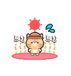 優しさいっぱいのトラネコさん2 (夏)(個別スタンプ:11)