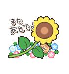 優しさいっぱいのトラネコさん2 (夏)(個別スタンプ:23)