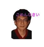 黒澤雅道(個別スタンプ:5)