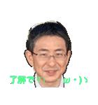 黒澤雅道(個別スタンプ:6)
