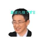 黒澤雅道(個別スタンプ:7)