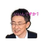 黒澤雅道(個別スタンプ:8)