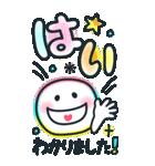 BIGスタンプ♡カラフルネオン♪デカ文字(個別スタンプ:3)