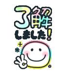 BIGスタンプ♡カラフルネオン♪デカ文字(個別スタンプ:4)