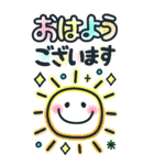 BIGスタンプ♡カラフルネオン♪デカ文字(個別スタンプ:5)