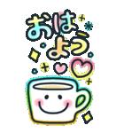 BIGスタンプ♡カラフルネオン♪デカ文字(個別スタンプ:6)