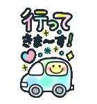 BIGスタンプ♡カラフルネオン♪デカ文字(個別スタンプ:9)