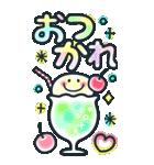 BIGスタンプ♡カラフルネオン♪デカ文字(個別スタンプ:11)