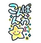 BIGスタンプ♡カラフルネオン♪デカ文字(個別スタンプ:12)