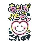 BIGスタンプ♡カラフルネオン♪デカ文字(個別スタンプ:17)