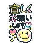 BIGスタンプ♡カラフルネオン♪デカ文字(個別スタンプ:18)