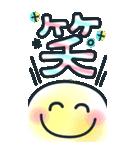 BIGスタンプ♡カラフルネオン♪デカ文字(個別スタンプ:20)