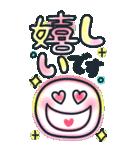 BIGスタンプ♡カラフルネオン♪デカ文字(個別スタンプ:21)