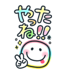 BIGスタンプ♡カラフルネオン♪デカ文字(個別スタンプ:23)