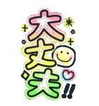BIGスタンプ♡カラフルネオン♪デカ文字(個別スタンプ:27)