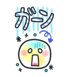 BIGスタンプ♡カラフルネオン♪デカ文字(個別スタンプ:30)