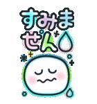 BIGスタンプ♡カラフルネオン♪デカ文字(個別スタンプ:31)