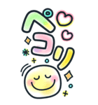BIGスタンプ♡カラフルネオン♪デカ文字(個別スタンプ:32)