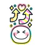 BIGスタンプ♡カラフルネオン♪デカ文字(個別スタンプ:36)
