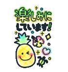 BIGスタンプ♡カラフルネオン♪デカ文字(個別スタンプ:39)