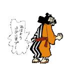 ONE PIECE 仲間達スタンプ(個別スタンプ:6)