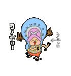 ONE PIECE 仲間達スタンプ(個別スタンプ:11)