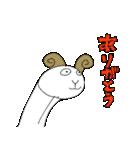 ONE PIECE 仲間達スタンプ(個別スタンプ:12)