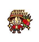 【動く】ONE PIECE 誕生日をお祝い!(個別スタンプ:1)