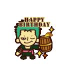 【動く】ONE PIECE 誕生日をお祝い!(個別スタンプ:2)