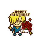 【動く】ONE PIECE 誕生日をお祝い!(個別スタンプ:5)