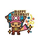【動く】ONE PIECE 誕生日をお祝い!(個別スタンプ:6)
