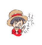尾田っちの左手で描いたONE PIECEスタンプ!(個別スタンプ:01)