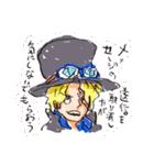 尾田っちの左手で描いたONE PIECEスタンプ!(個別スタンプ:03)