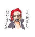 尾田っちの左手で描いたONE PIECEスタンプ!(個別スタンプ:04)