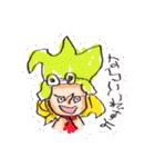 尾田っちの左手で描いたONE PIECEスタンプ!(個別スタンプ:07)