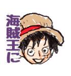 尾田っちの左手で描いたONE PIECEスタンプ!(個別スタンプ:08)
