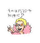 尾田っちの左手で描いたONE PIECEスタンプ!(個別スタンプ:13)