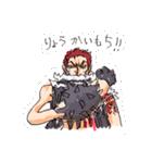 尾田っちの左手で描いたONE PIECEスタンプ!(個別スタンプ:14)