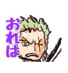 尾田っちの左手で描いたONE PIECEスタンプ!(個別スタンプ:17)